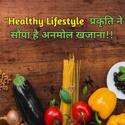 healthy lifestyle: Ayurveda
