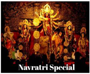 Shardiya Navratri 2021